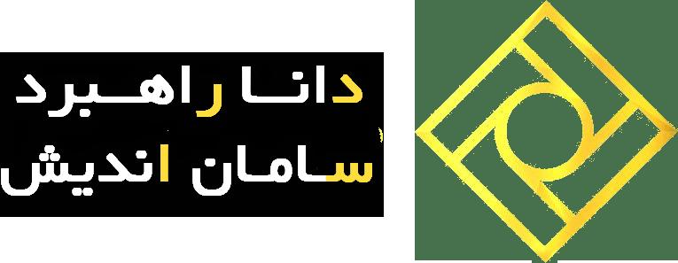 حسابداری سپیدار همکاران سیستم در شیراز